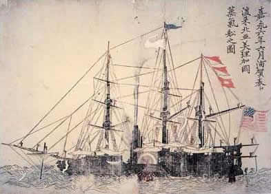A Japanese painting depicting what appears to be the USS Powhatan