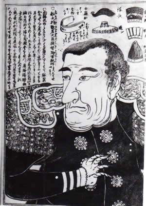 A Japanese sketch of Admiral Perry