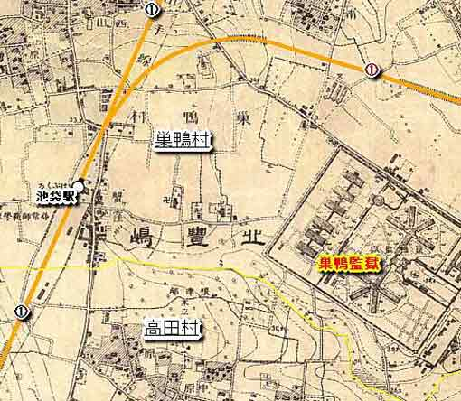 Map showing the previous location of Sugamo prison in the early 1960s.
