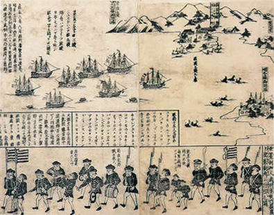 Admiral Perry's Black Ships in Tokyo Bay.
